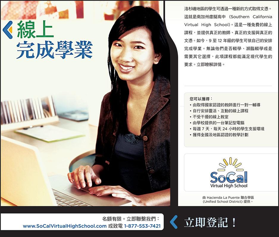 ADVA Mandarin Print